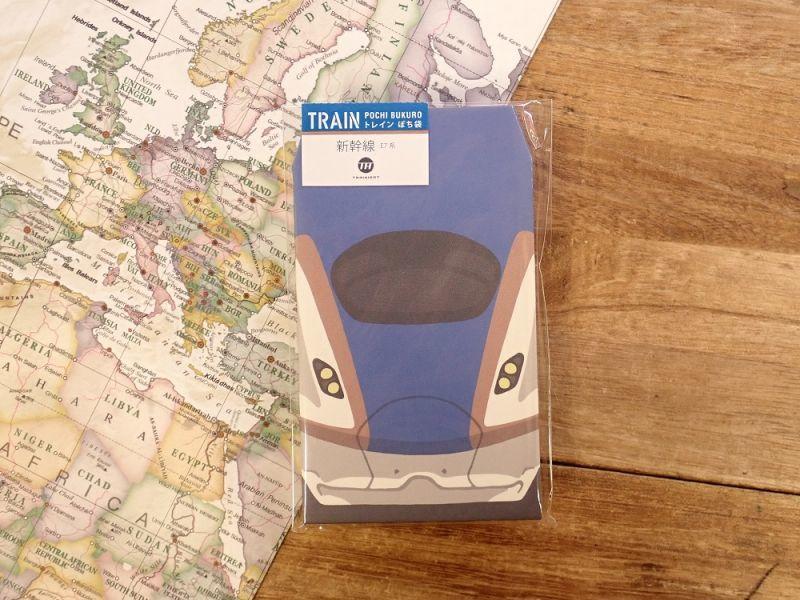 画像1: 【ネコポスOK】 TRAINIART/トレニアート TRAIN POCHI BUKURO E7系/新幹線