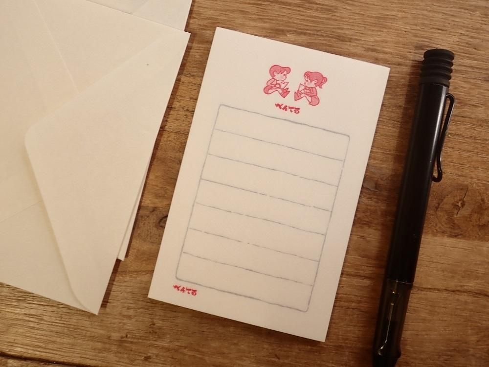 画像2: 【ネコポスOK】 そえぶみ箋 ぺんてる ペペ&ルル