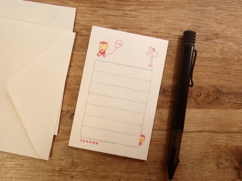 画像2: 【ネコポスOK】 そえぶみ箋 フエキくん 郵便屋