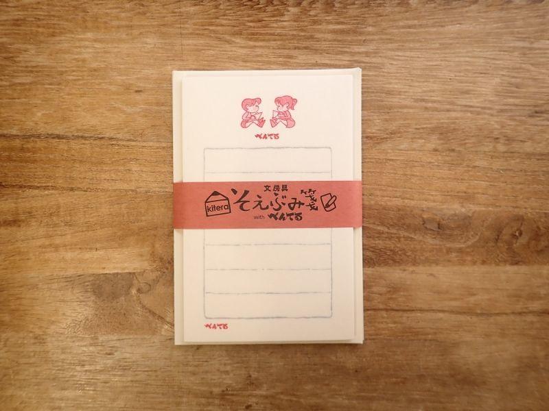 画像1: 【ネコポスOK】 そえぶみ箋 ぺんてる ペペ&ルル
