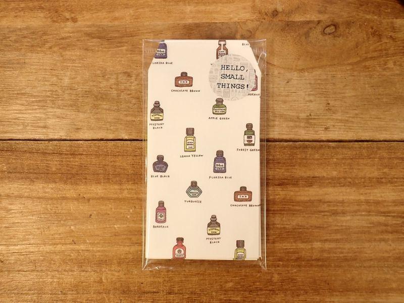 画像2: 【ネコポスOK】 PAPIER PLATZ/パピアプラッツ ぽち袋 Bottle Ink