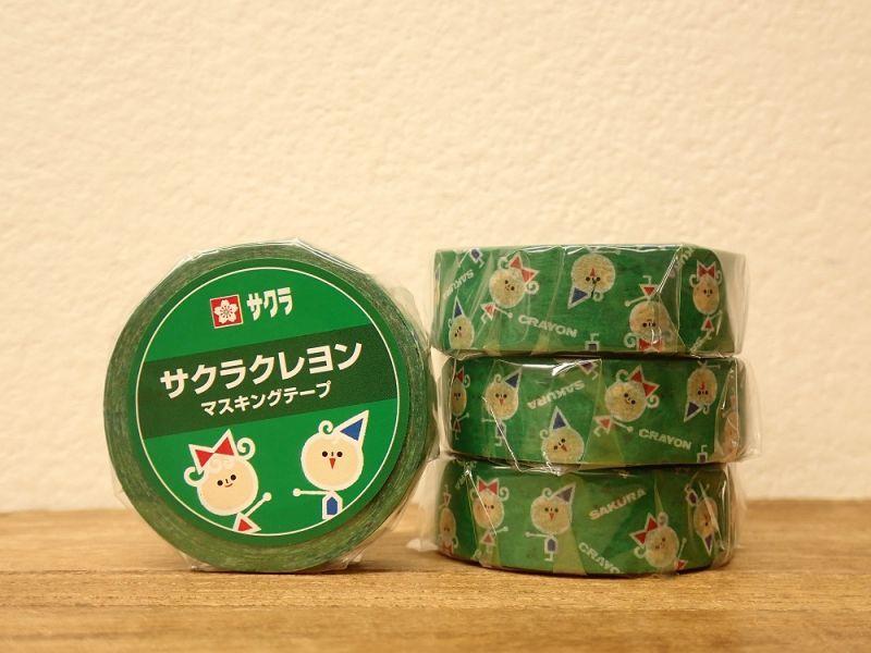 画像1: 【ネコポスOK】 マスキングテープ サクラクレパス クレヨン