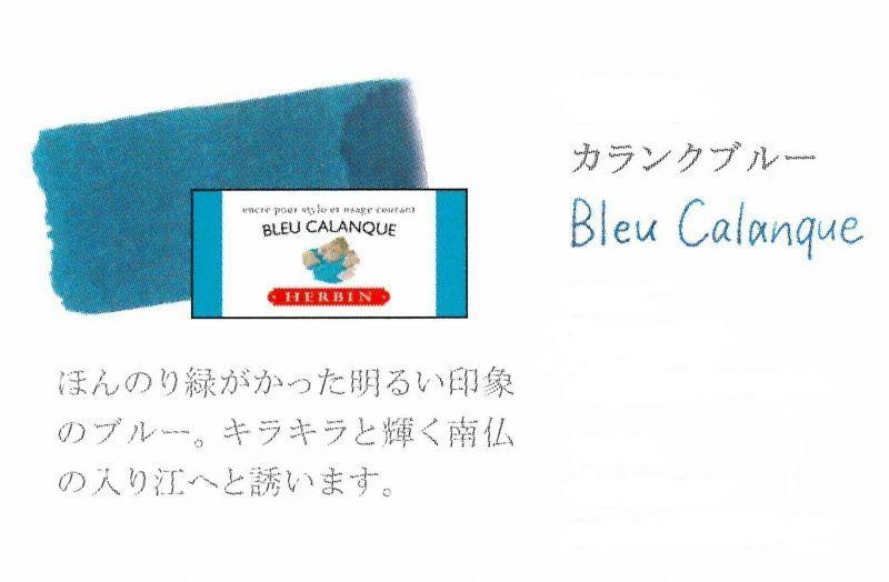 画像2: 【ネコポス△】 J.HERBIN/エルバン 万年筆用カートリッジ 6本入り カランクブルー