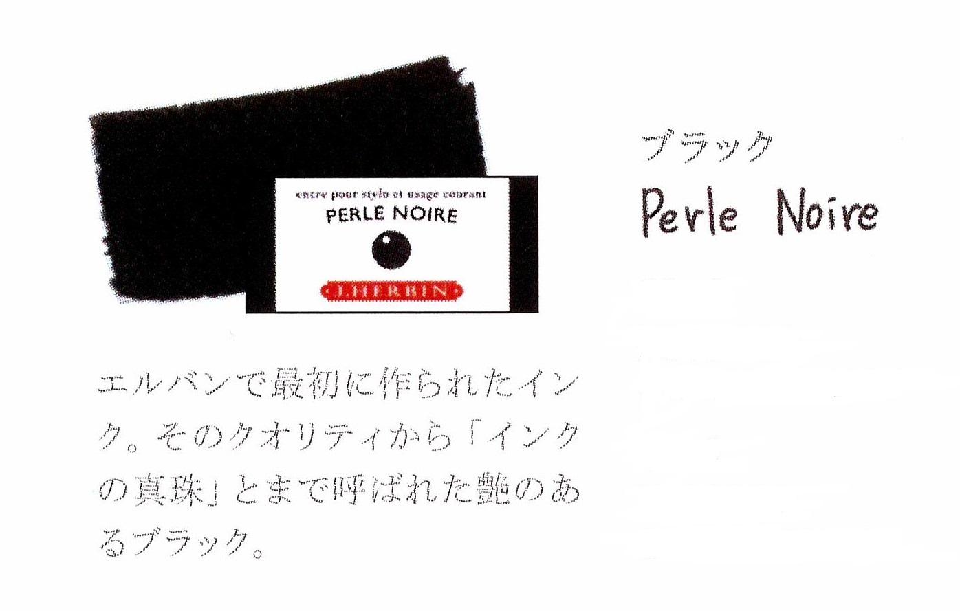 画像2: 【ネコポス△】 J.HERBIN/エルバン 万年筆用カートリッジ 6本入り ブラック