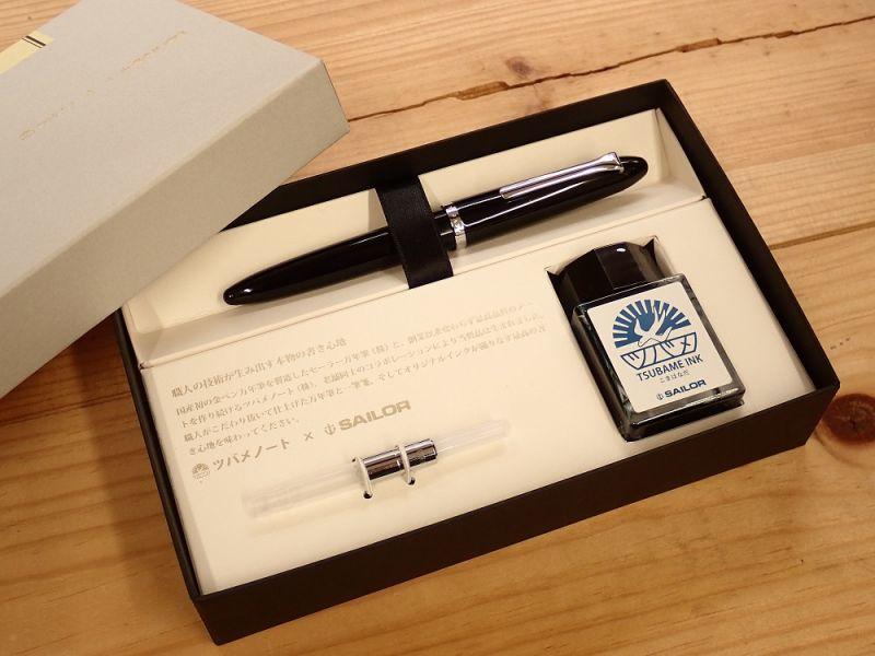 画像1: 【限定品】【ネコポスNG】 セーラー万年筆×ツバメノートWネームギフトセット