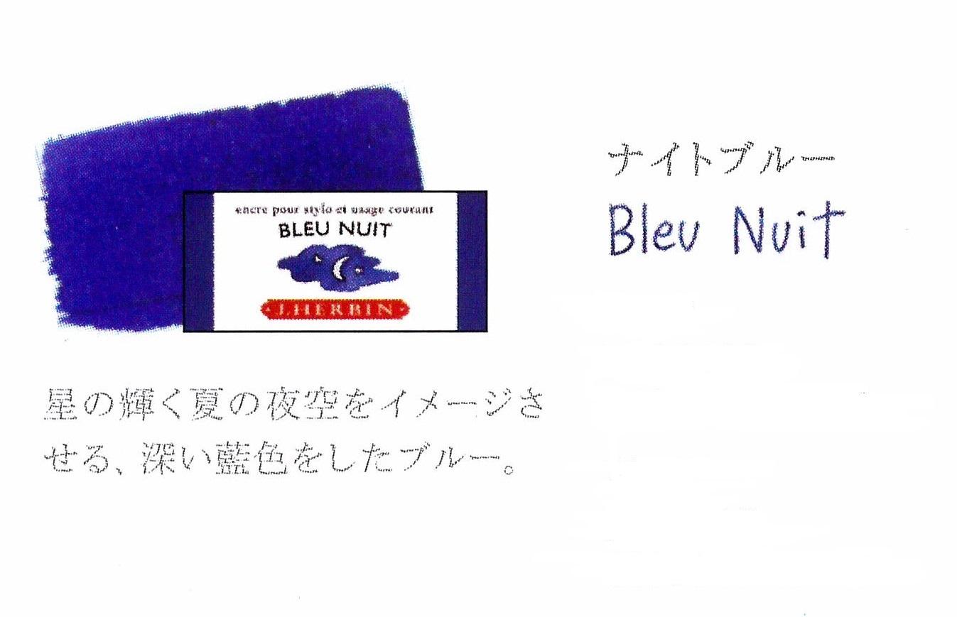 画像2: 【ネコポス△】 J.HERBIN/エルバン 万年筆用カートリッジ 6本入り ナイトブルー