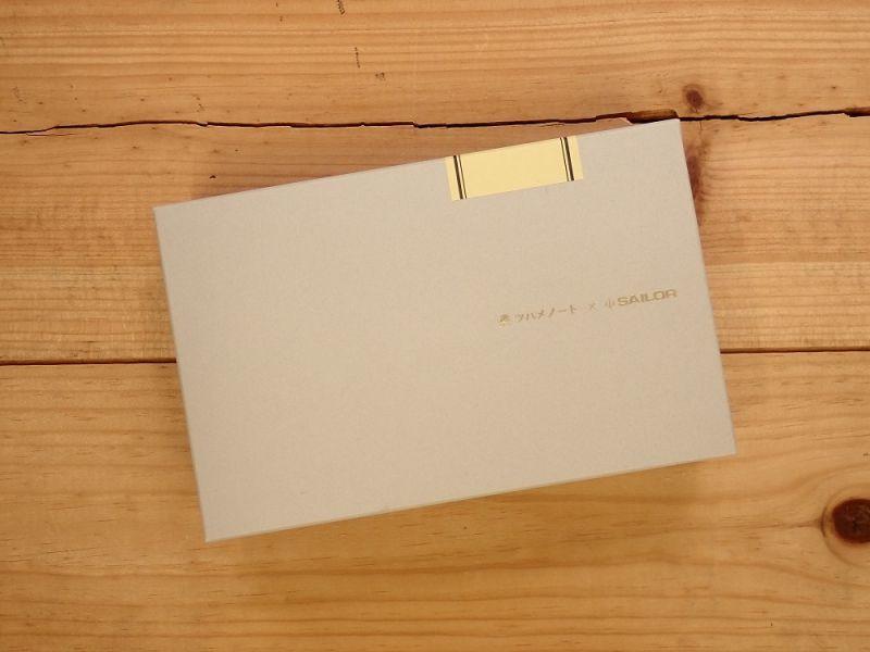 画像2: 【限定品】【ネコポスNG】 セーラー万年筆×ツバメノートWネームギフトセット