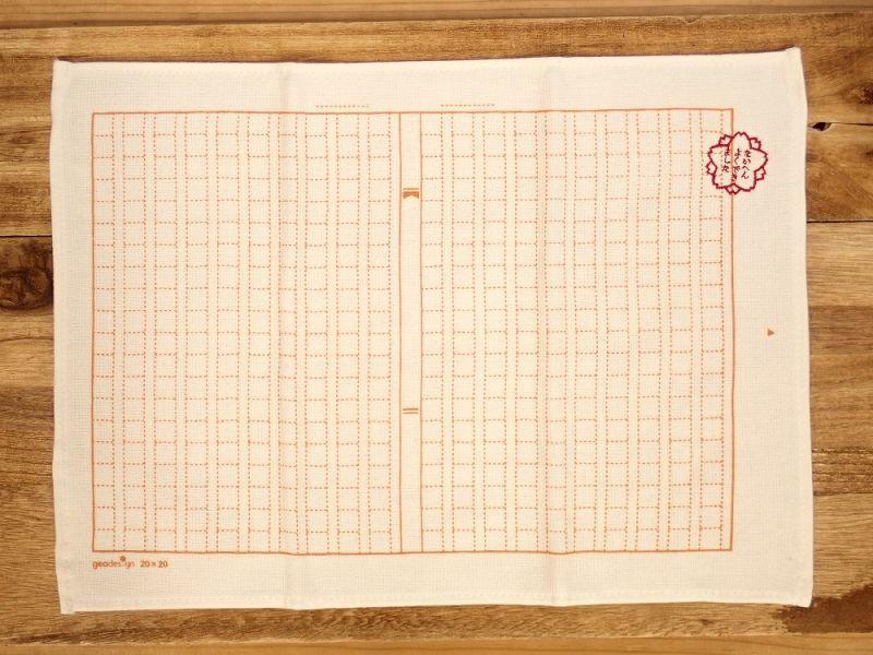 画像2: 【ネコポスOK】 原稿用紙なタオル