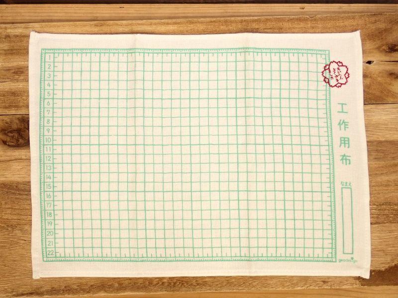 画像2: 【ネコポスOK】 工作用紙なタオル