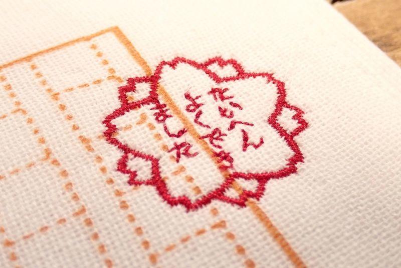 画像3: 【ネコポスOK】 原稿用紙なタオル