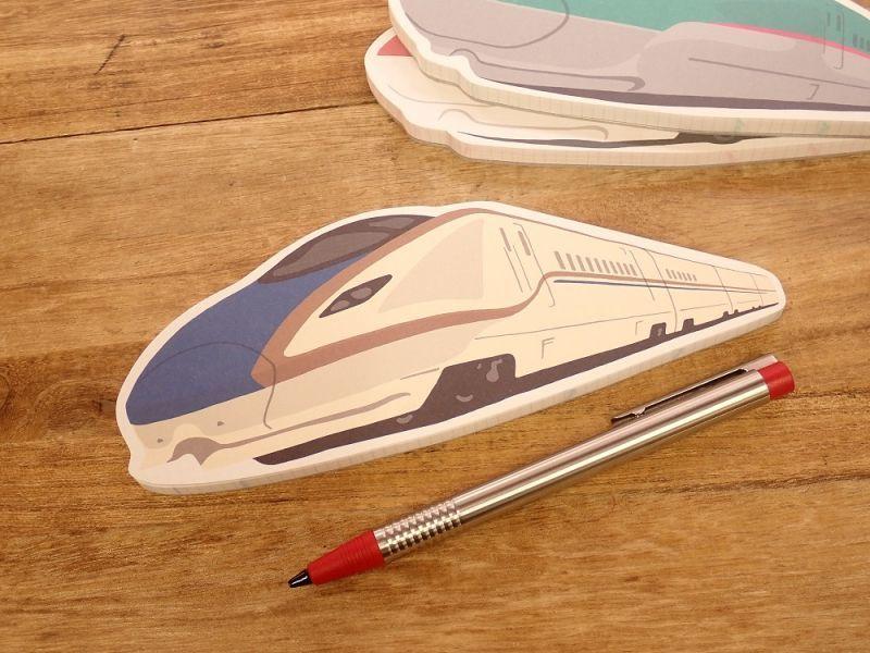 画像1: 【ネコポスOK】 TRAINIART/トレニアート TRAIN MEMO PAD E7系/新幹線