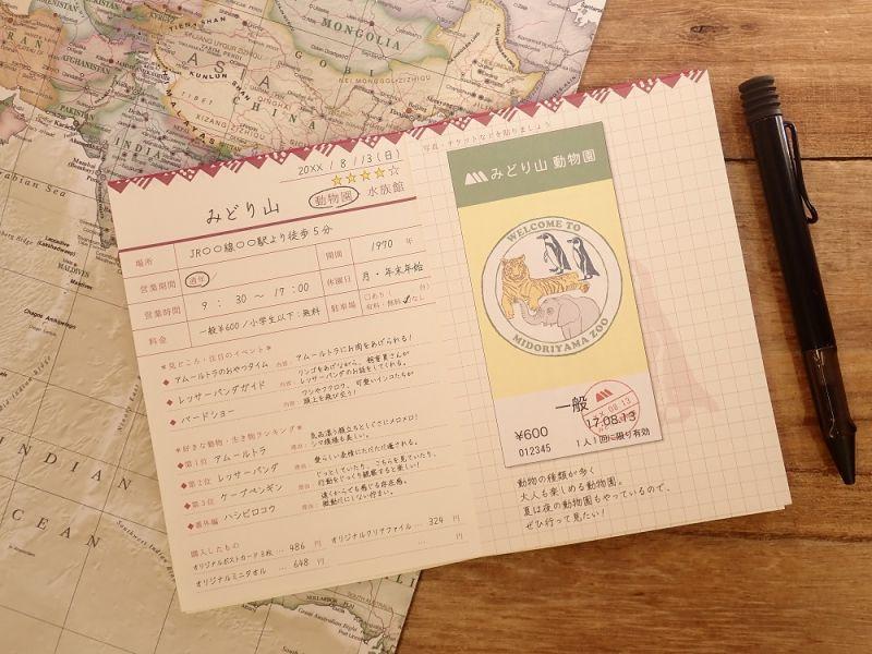 画像3: 【ネコポスOK】 watashi lassic. ジャーナルノート Zoo&Aquarium