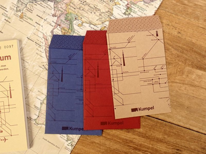 画像2: 【ネコポスOK】 Kumpel ポチ袋 路線図 カラー