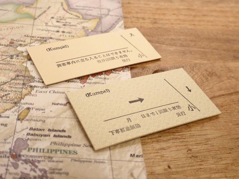 画像2: 【ネコポスOK】 Kumpel Fahrkarte Magnet/マグネット