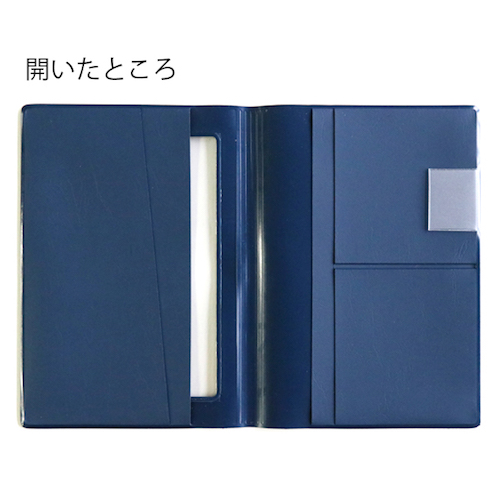画像2: 【ネコポスOK】 watashi lassic. ジャーナルノートカバー 紺