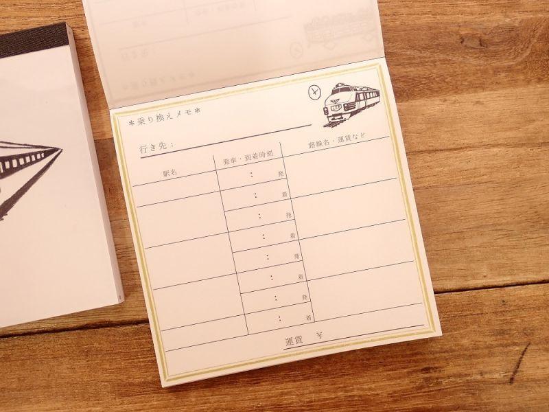 画像4: 【ネコポスOK】 watashi lassic. メモパッド・スクエア Norikae/乗り換え