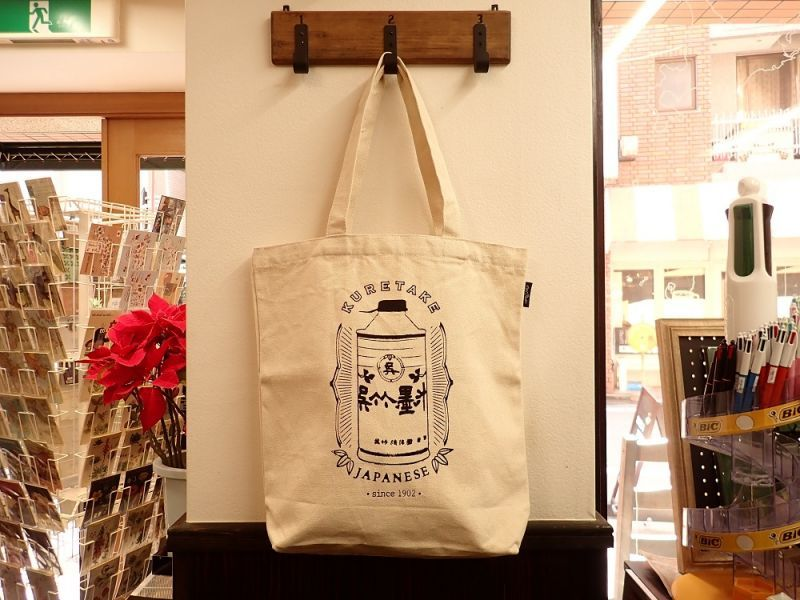 画像1: 【ネコポス△】 OLD RESTA BIG BAG BOOK KURETAKE/呉竹 トートバッグ