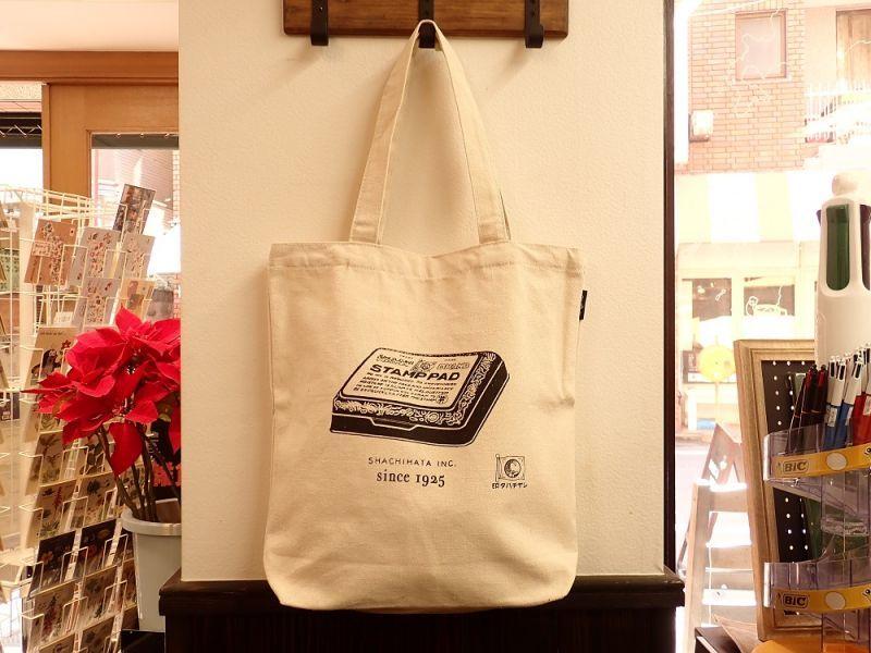 画像1: 【ネコポス△】 OLD RESTA BIG BAG BOOK SHACHIHATA/シャチハタ トートバッグ