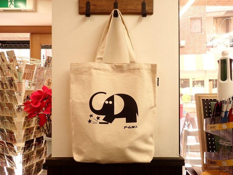 画像1: 【ネコポス△】 OLD RESTA BIG BAG BOOK SUNSTAR/サンスター トートバッグ