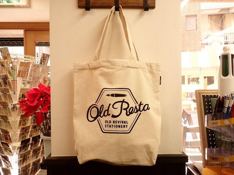画像1: 【ネコポス△】 OLD RESTA BIG BAG BOOK FIRST EDITION トートバッグ
