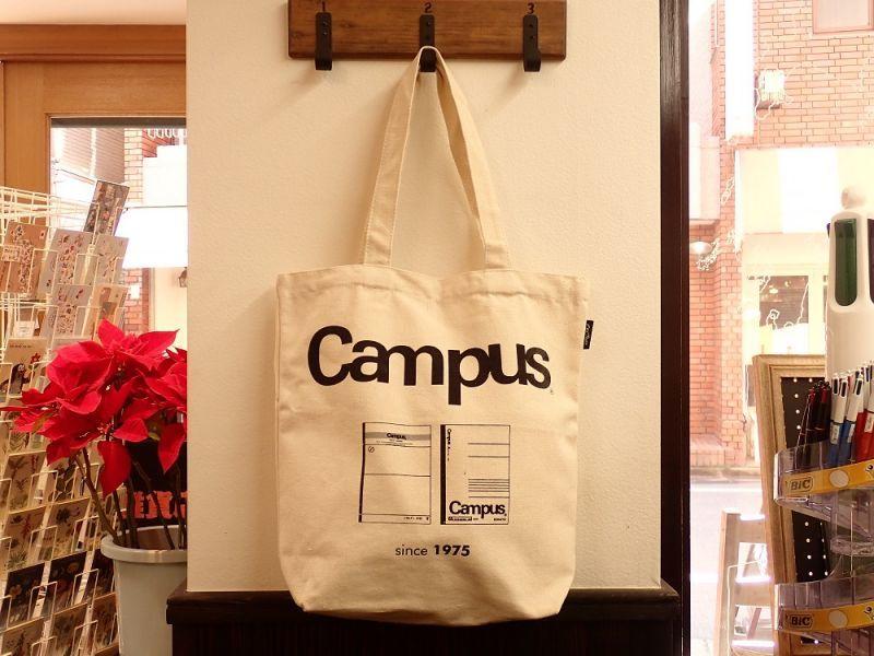画像1: 【ネコポス△】 OLD RESTA BIG BAG BOOK KOKUYO/コクヨ Campus トートバッグ