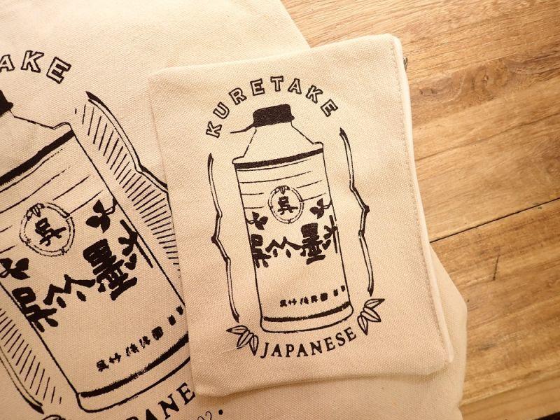 画像2: 【ネコポス△】 OLD RESTA BIG BAG BOOK KURETAKE/呉竹 トートバッグ