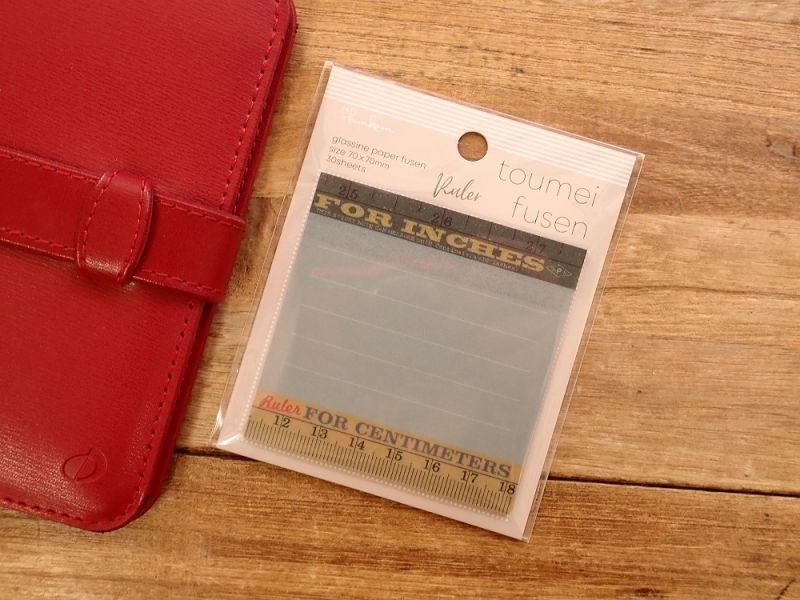 画像1: 【ネコポスOK】 toumei fusen/半透明グラシン紙付箋 RULER