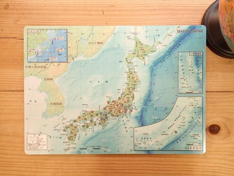 画像1: 【ネコポスOK】 日本地図の下敷き A4