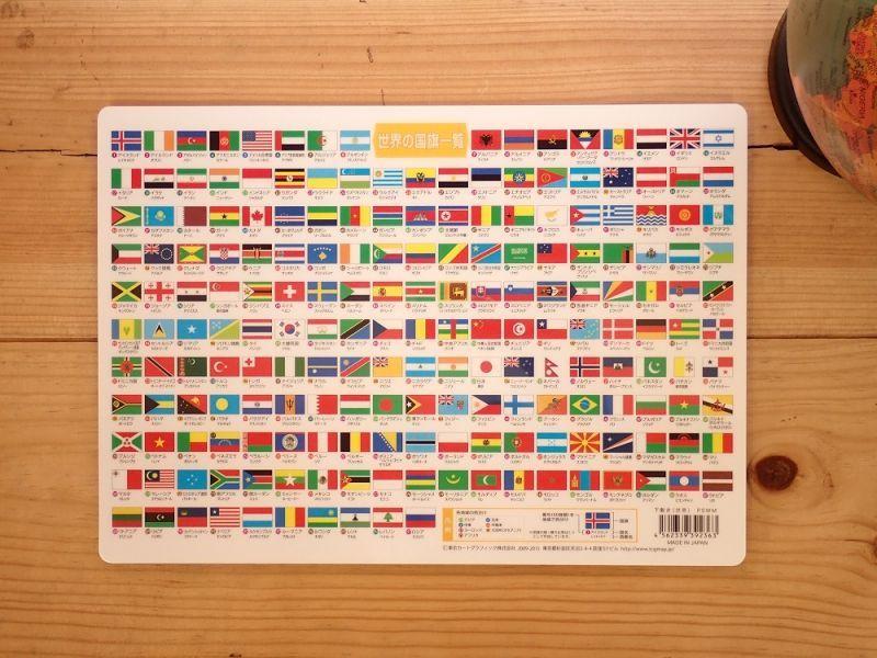 画像2: 【ネコポスOK】 世界地図の下敷き A4