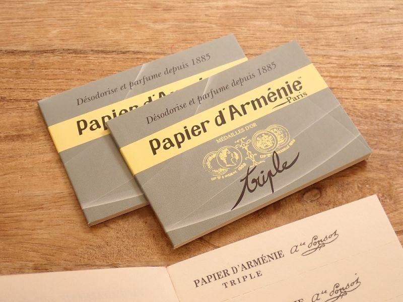 画像1: 【ネコポスOK】 フランス papier darmenie/パピエダルメニイ 紙のお香 トリプル(1個)