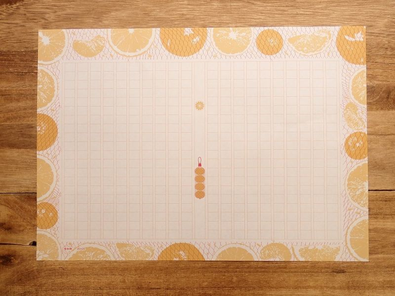 画像2: 【ネコポスOK】 飾り原稿用紙 蜜柑網 50枚入り