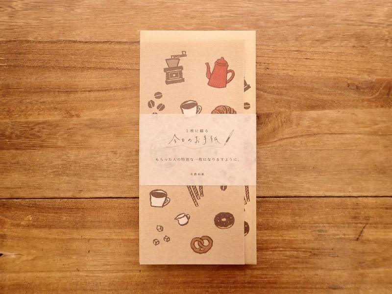 画像1: 【ネコポスOK】 今日のお手紙 コーヒータイム