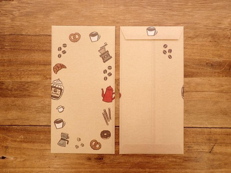 画像2: 【ネコポスOK】 今日のお手紙 コーヒータイム