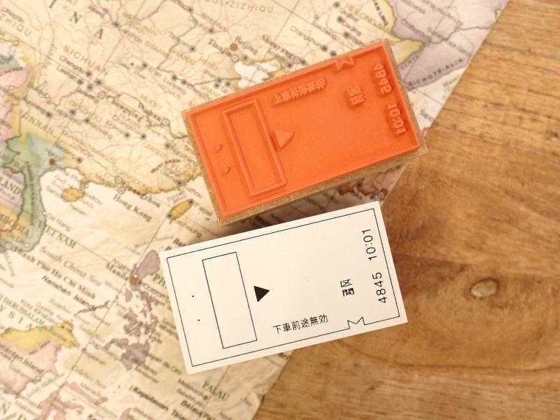 画像2: 【ネコポスNG】 TRAINIART/トレニアート 駅員さん おしごと ハンコ 切符