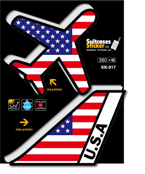 画像2: 【ネコポスOK】 機体国旗ステッカー AMERICA/アメリカ