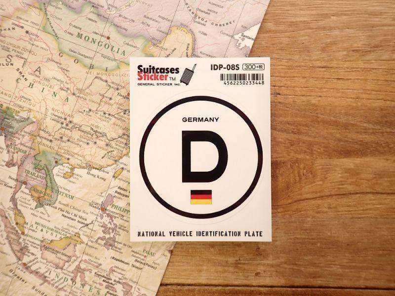 画像1: 【ネコポスOK】 国際識別記号ステッカー GERMANY/ドイツ