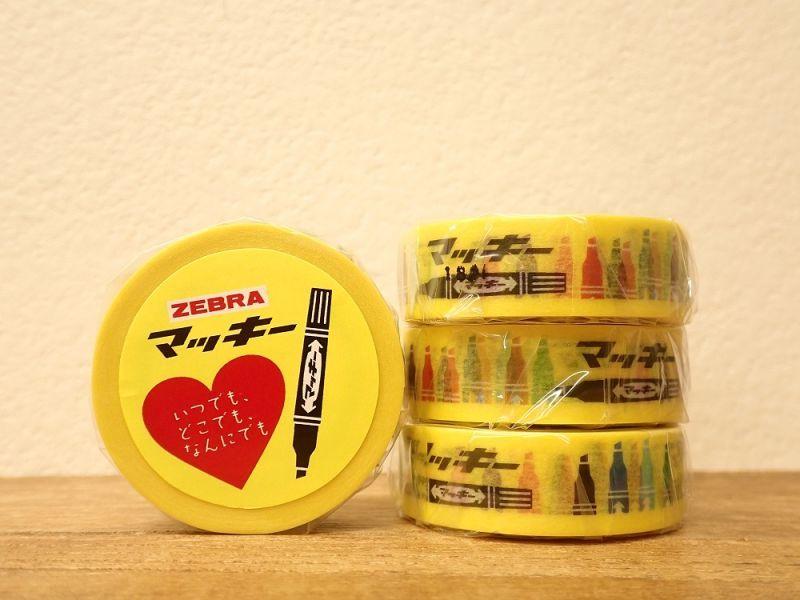 画像1: 【ネコポスOK】 マスキングテープ ZEBRA/ゼブラ カラフルマッキー柄 黄色