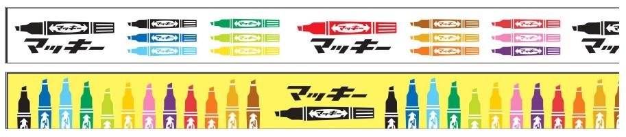 画像2: 【ネコポスOK】 マスキングテープ ZEBRA/ゼブラ カラフルマッキー柄 黄色