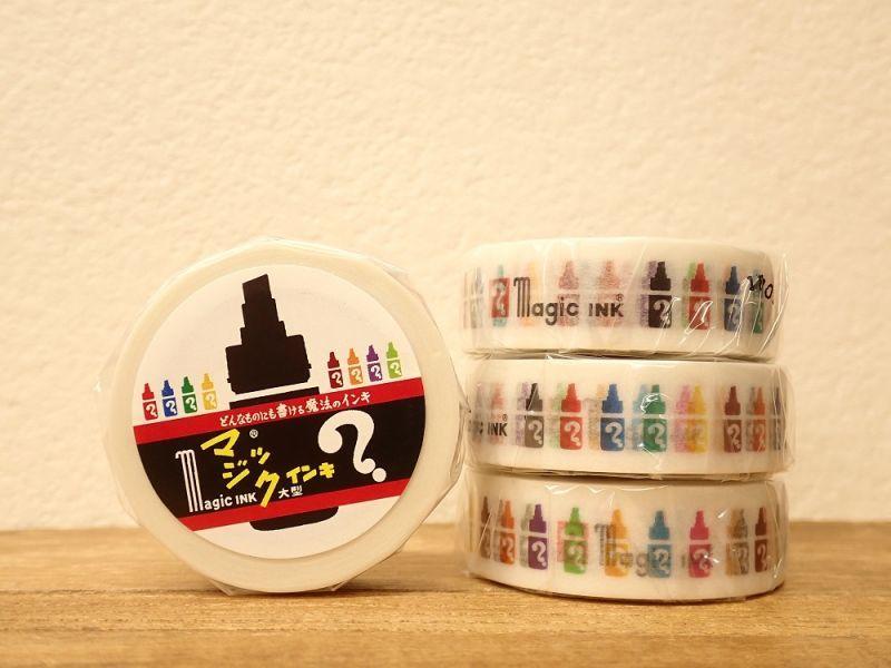 画像1: 【ネコポスOK】 マスキングテープ マジックインキ ホワイト