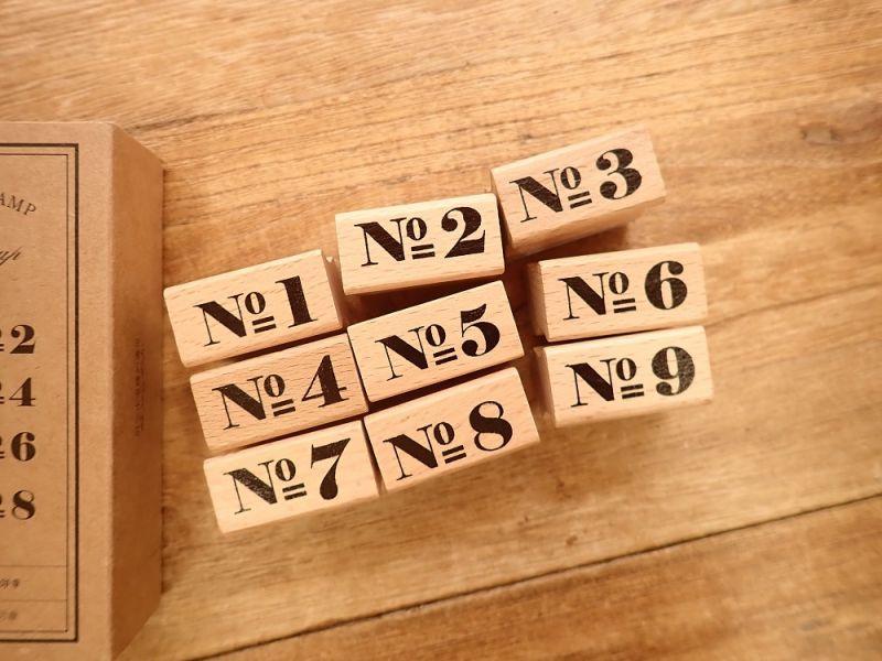 画像1: 【ネコポスNG】 スタンプセット 数字编码印章
