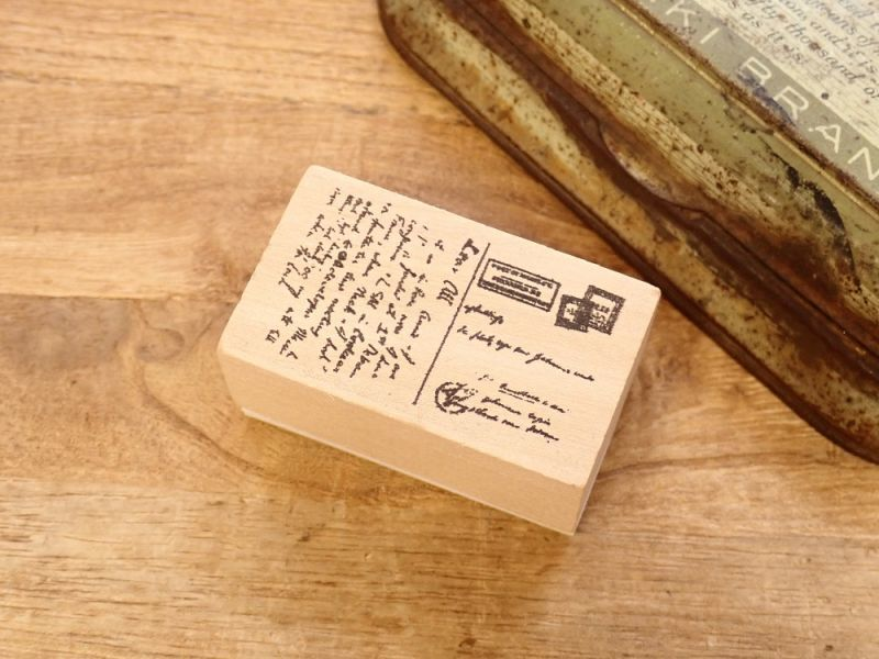 画像1: 【ネコポスOK】 スタンプ 旅人信箋