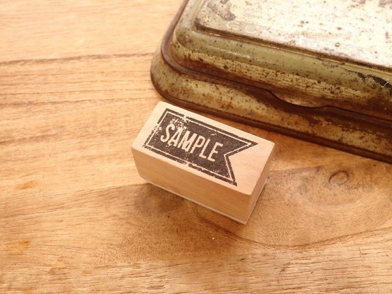 画像1: 【ネコポスOK】 スタンプ SAMPLE