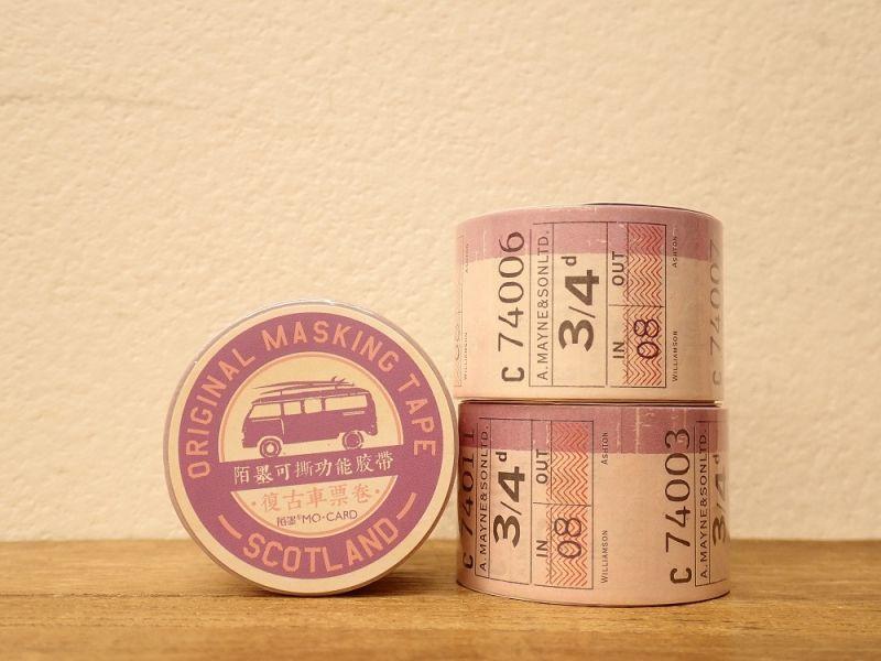 画像1: 【ネコポスNG】 マスキングテープ 剥離タイプ 復古車票巻 SCOTLAND