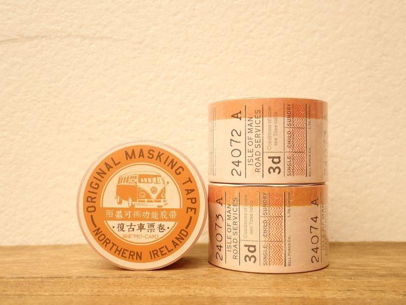 画像1: 【ネコポスNG】 マスキングテープ 剥離タイプ 復古車票巻 NORTHERN IRELAND