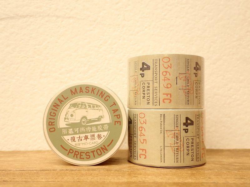 画像1: 【ネコポスNG】 マスキングテープ 剥離タイプ 復古車票巻 PRESTON