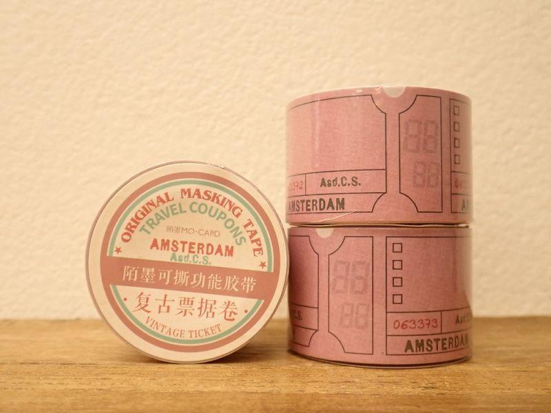 画像1: 【ネコポスNG】 マスキングテープ 剥離タイプ 复古票据卷 AMSTERDAM