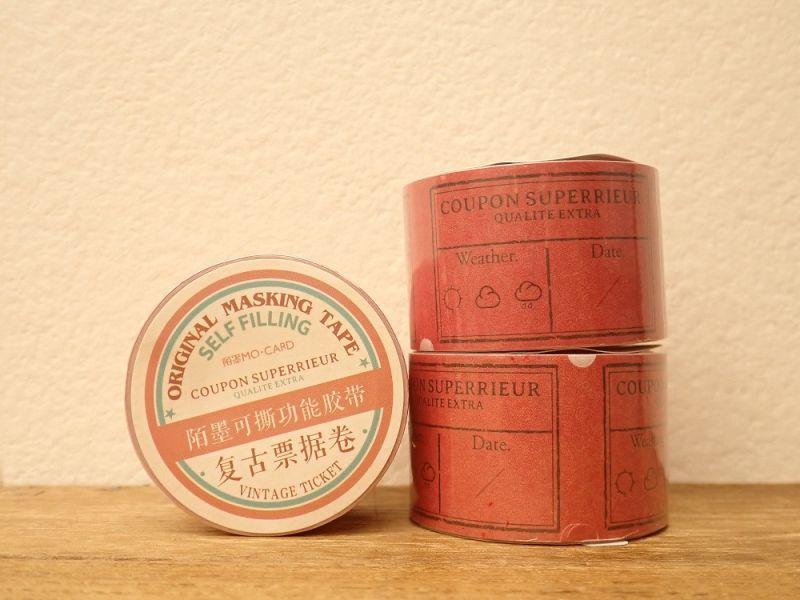 画像1: 【ネコポスNG】 マスキングテープ 剥離タイプ 复古票据卷 COUPON SUPERRIEUR