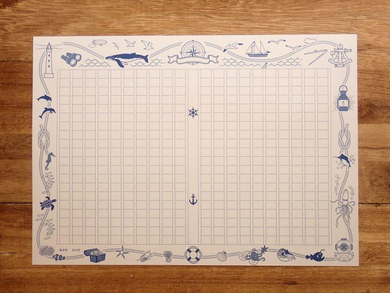 画像2: 【ネコポスOK】 飾り原稿用紙 海洋巡/かいようめぐり 50枚入り