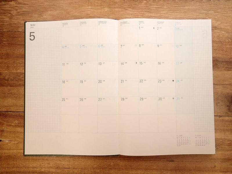 画像3: 【40%OFF】【ネコポスOK】 trystrams yraidB6 手帳2020 B6 ハードカバー 週間レフト