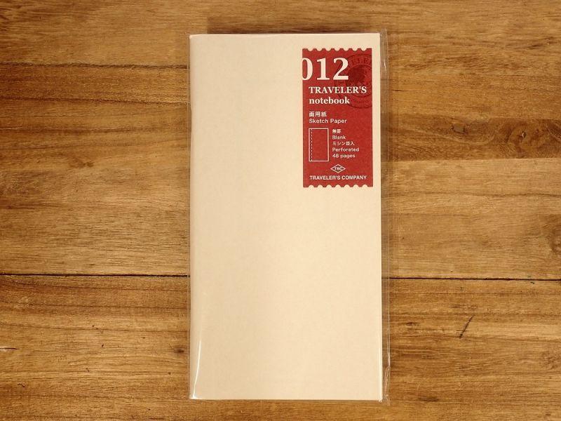 画像1: 【ネコポスOK】 トラベラーズノート リフィル レギュラー [012] 画用紙